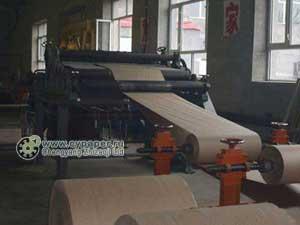 обрезатель для упаковочной, печатной бумаги